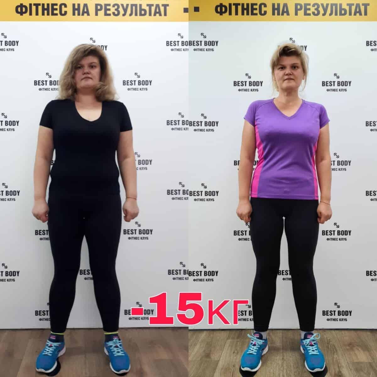 zobrazhennya_viber_2020-08-13_16-25-09-1